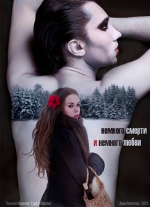 poster4-web-pomenshe