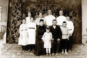 семья 11