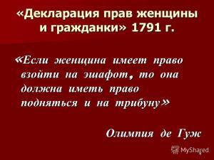 фем Олимпия